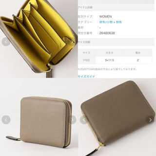 ビューティアンドユースユナイテッドアローズ(BEAUTY&YOUTH UNITED ARROWS)のラルコバレーノ ミニ財布(コインケース)