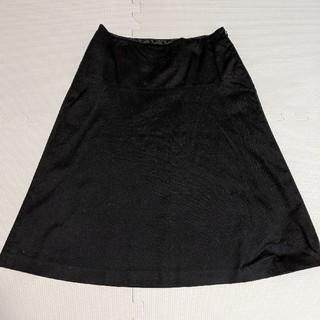 バーバリーブルーレーベル(BURBERRY BLUE LABEL)のBURBERRY♡スカート 黒(ひざ丈スカート)