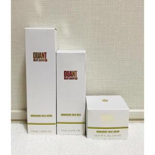 マリークワント(MARY QUANT)のMARY QUANT 化粧水 乳液 クリーム 3点セット⭐️(化粧水 / ローション)