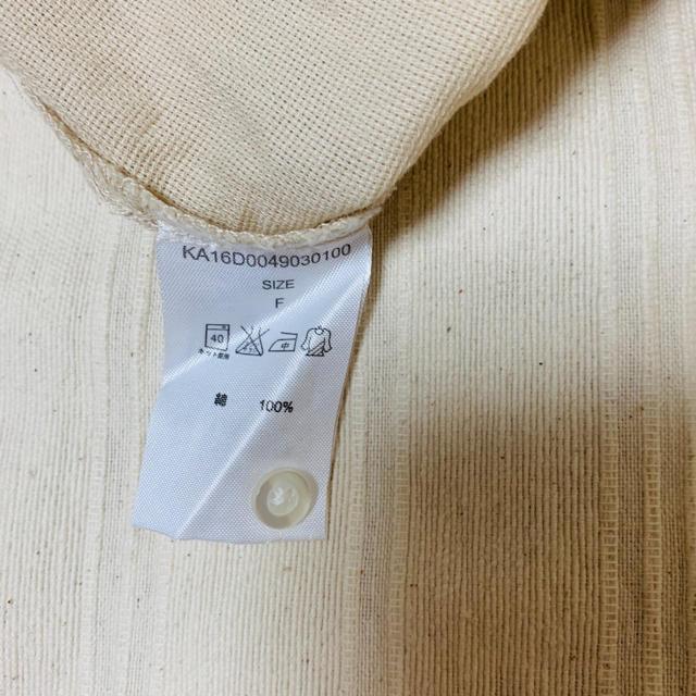 Kastane(カスタネ)の袖フリルブラウス【kastane】 レディースのトップス(シャツ/ブラウス(半袖/袖なし))の商品写真