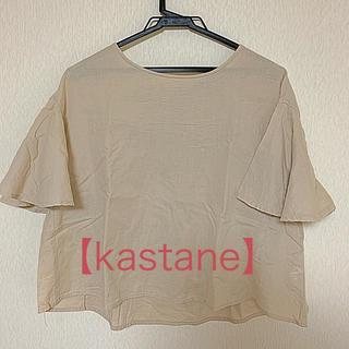 カスタネ(Kastane)の袖フリルブラウス【kastane】(シャツ/ブラウス(半袖/袖なし))