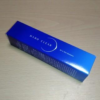ファビウス(FABIUS)のナノクリア(オールインワン化粧品)