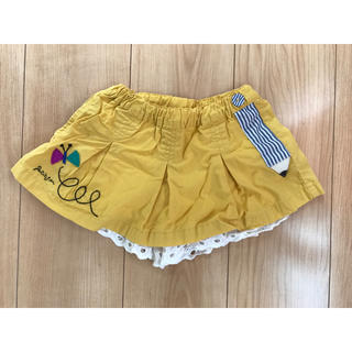 プチジャム(Petit jam)の裾フリル付きスカパン90♡(スカート)