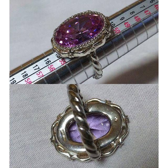 Loree Rodkin(ローリーロドキン)の正規美 ラブ&ヘイト プリンセスリング 13号 リフレクションドームストーン指輪 レディースのアクセサリー(リング(指輪))の商品写真