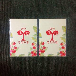 ソニー(SONY)のSONY ウォークマン40周年記念 ブックレット(ノベルティグッズ)