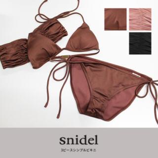 スナイデル(snidel)のsnidel 3ピース シンプル水着 新品未使用(水着)