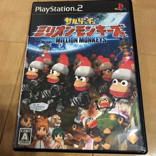 プレイステーション2(PlayStation2)のサルゲッチュミリオンモンキーズ(家庭用ゲームソフト)