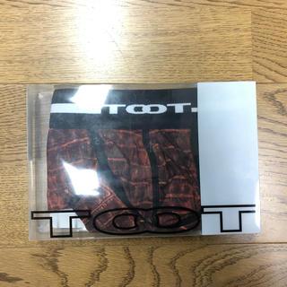 トゥート(TOOT)のTOOTクロコダイルnanoボクサー新品未使用(ボクサーパンツ)