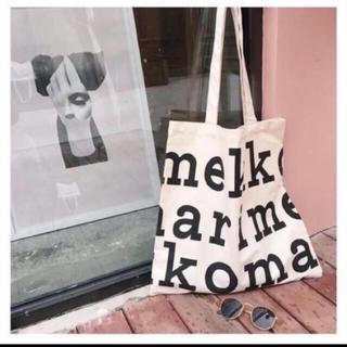 マリメッコ(marimekko)の新品未使用 マリメッコ   トートバック エコバッグ  ブラック(エコバッグ)