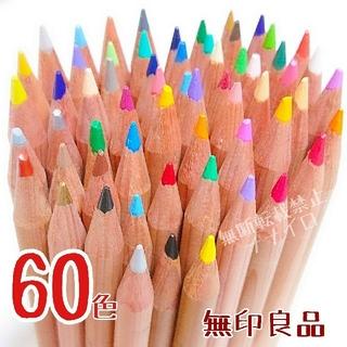 MUJI (無印良品) - 色鉛筆