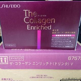 シセイドウ(SHISEIDO (資生堂))の資生堂★ザ・コラーゲンエンリッチド<ドリンク>V60本(コラーゲン)