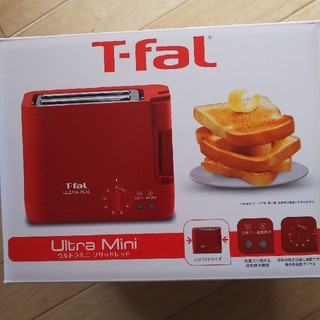 ティファール(T-fal)のティファールオーブントースター(調理機器)