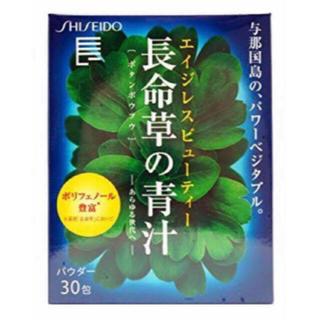 シセイドウ(SHISEIDO (資生堂))の資生堂 長命草の青汁 30包(青汁/ケール加工食品 )