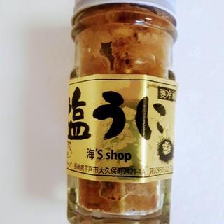 雲丹1本セット無添加国内最安値です‼️(缶詰/瓶詰)