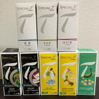 Nestle - ネスレ スペシャルT カプセル8箱セット