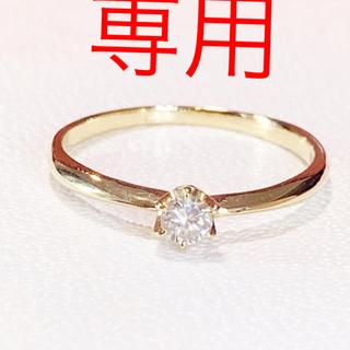 タイムセール k18 1粒ダイヤモンド リング(リング(指輪))