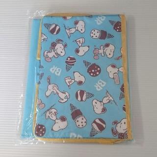 スヌーピー(SNOOPY)の【新品】サーティワン 福袋 スヌーピー 収納ボックス(ケース/ボックス)