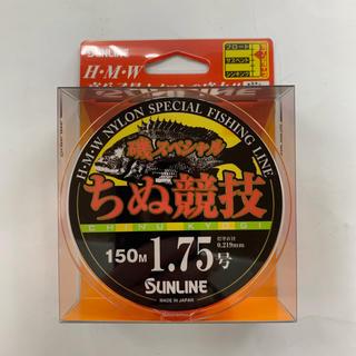 ちぬ競技 1.75号(釣り糸/ライン)