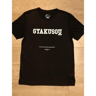アンダーカバー(UNDERCOVER)のGYAKUSOU NIKE+UNDERCOVER LABランニングシャツ (ウェア)