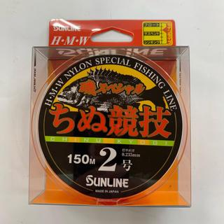 ちぬ競技 2号(釣り糸/ライン)