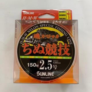 ちぬ競技 2.5号(釣り糸/ライン)