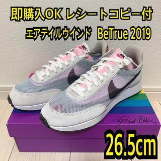 ナイキ(NIKE)の最安値 26.5cm ナイキ テイルウィンド79 BETRUE 2019 2(スニーカー)