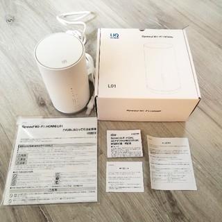 au - UQ speed Wi-Fi HOME wifiルーター