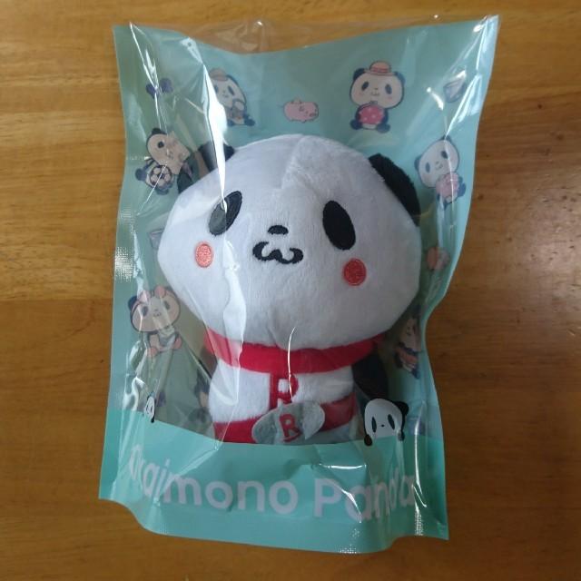 Rakuten(ラクテン)のお買い物パンダ♪楽天! エンタメ/ホビーのおもちゃ/ぬいぐるみ(ぬいぐるみ)の商品写真