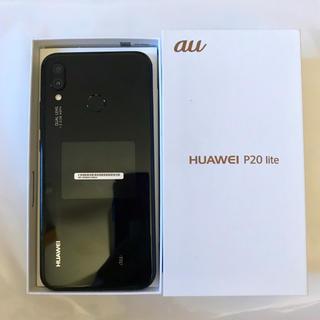au - Huawei P20 liteブラック au