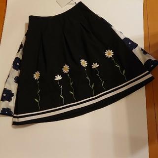 エムズグレイシー(M'S GRACY)のカタログ掲載ワンピース同柄スカート38(ひざ丈スカート)