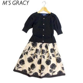 エムズグレイシー(M'S GRACY)の2019  エムズグレイシー インスタ掲載 花柄スカート(ひざ丈スカート)
