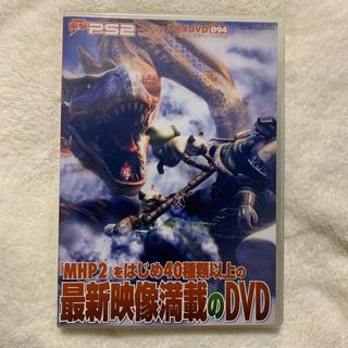 プレイステーション2(PlayStation2)の電撃PS2 4/27増刊号 D94収録DVD(家庭用ゲームソフト)