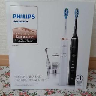PHILIPS -  新品 フィリップス 電動歯ブラシ ソニッケアー ダイヤモンドクリーン