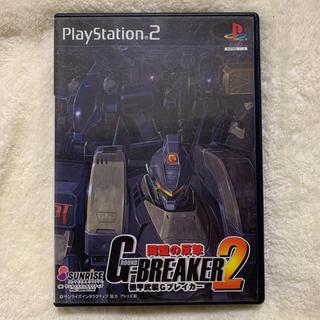 プレイステーション2(PlayStation2)のPS2専用 機甲武装Gブレイカー2 同盟の反響(家庭用ゲームソフト)