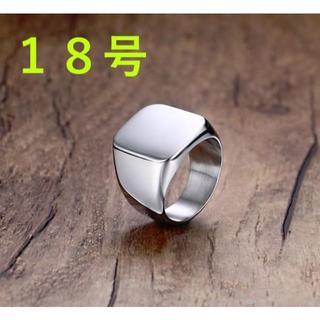 【18号】スクエアリング 印台カレッジリング (シルバー)(リング(指輪))