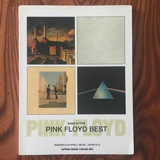 裁断済み Pink Floyd Best バンドスコア(ポピュラー)