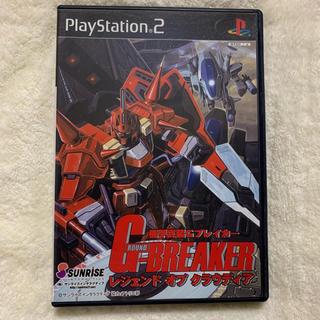 プレイステーション2(PlayStation2)のPS2専用 GROUND-BREAKER レジェンド オブ クラウディア(家庭用ゲームソフト)
