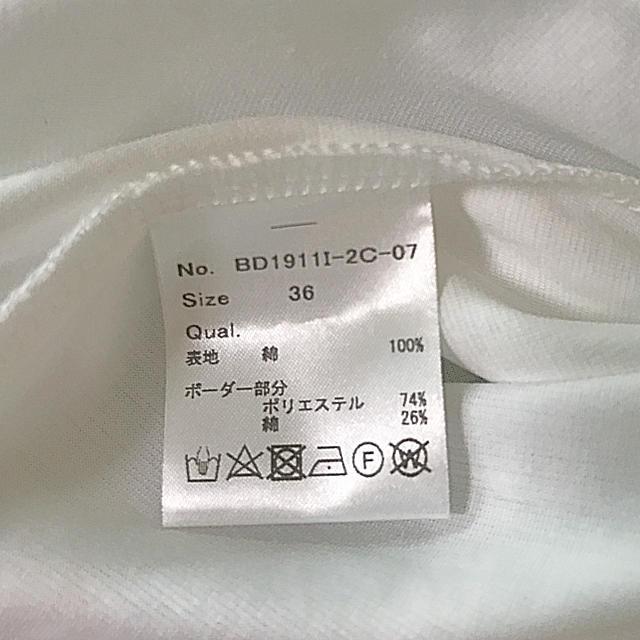 BARNEYS NEW YORK(バーニーズニューヨーク)のBorders at Balcony ボーダーズ アット バルコニー Tシャツ レディースのトップス(Tシャツ(半袖/袖なし))の商品写真
