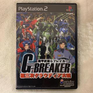 プレイステーション2(PlayStation2)のPS2専用 GROUND-BREAKER 第三次クラウディア大戦(家庭用ゲームソフト)