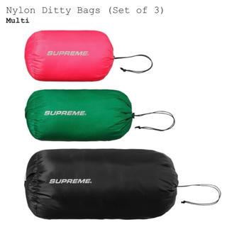 Supreme - SUPREME Nylon Ditty Bags (Set of 3)