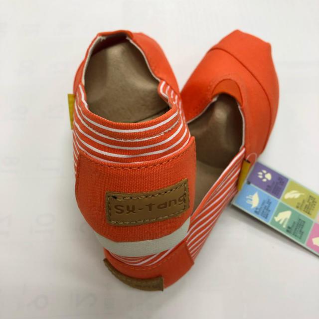 *新品*トムズ風フラットシューズ レディースの靴/シューズ(スリッポン/モカシン)の商品写真
