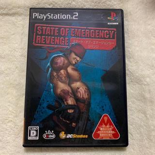 プレイステーション2(PlayStation2)のPS2専用 STATE OF EMERGENCY REVENGE(家庭用ゲームソフト)
