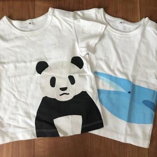 MUJI (無印良品) - 無印良品 90サイズ Tシャツ2枚セット