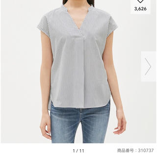 GU - ストライプスキッパーシャツ(半袖) Mサイズ