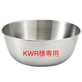 ムジルシリョウヒン(MUJI (無印良品))のKWR様専用(調理道具/製菓道具)