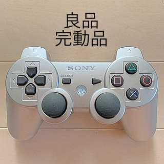 PlayStation3 - 良品 SONY PS3 純正 コントローラー SIXAXIS 銀