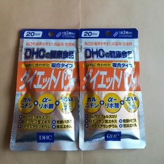 DHC - DHC ダイエットパワー 20日分×2袋