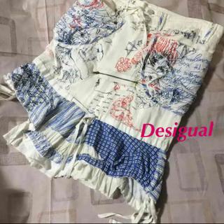 デシグアル(DESIGUAL)の匿名配送 デシグアル リメイク風 スカート(ひざ丈スカート)