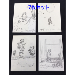 クマノプーサン(くまのプーさん)のくまのプーさん ポストカード7枚セット(使用済み切手/官製はがき)