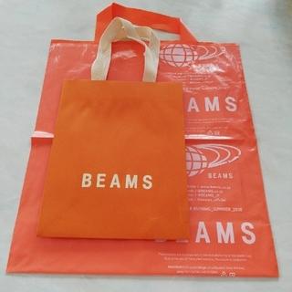 ビームス(BEAMS)のBEAMS ショッパー(ショップ袋)